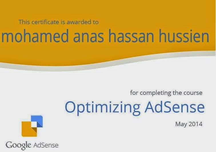 adsense certificate egyptian marketer google