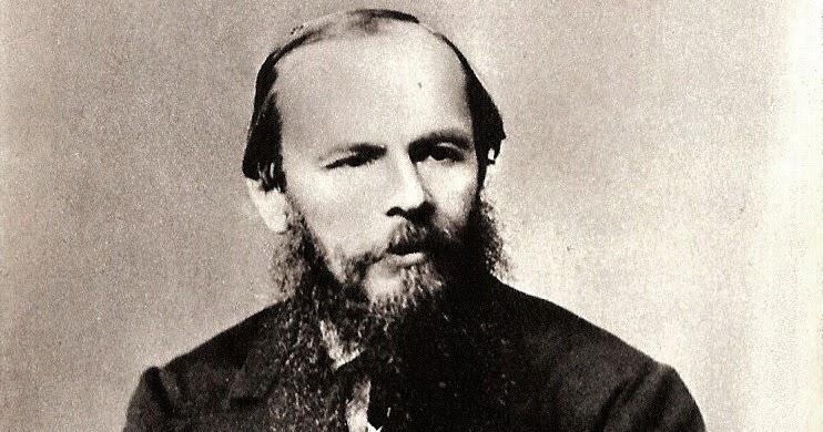 Dostoievski Fratii Karamazov Pdf