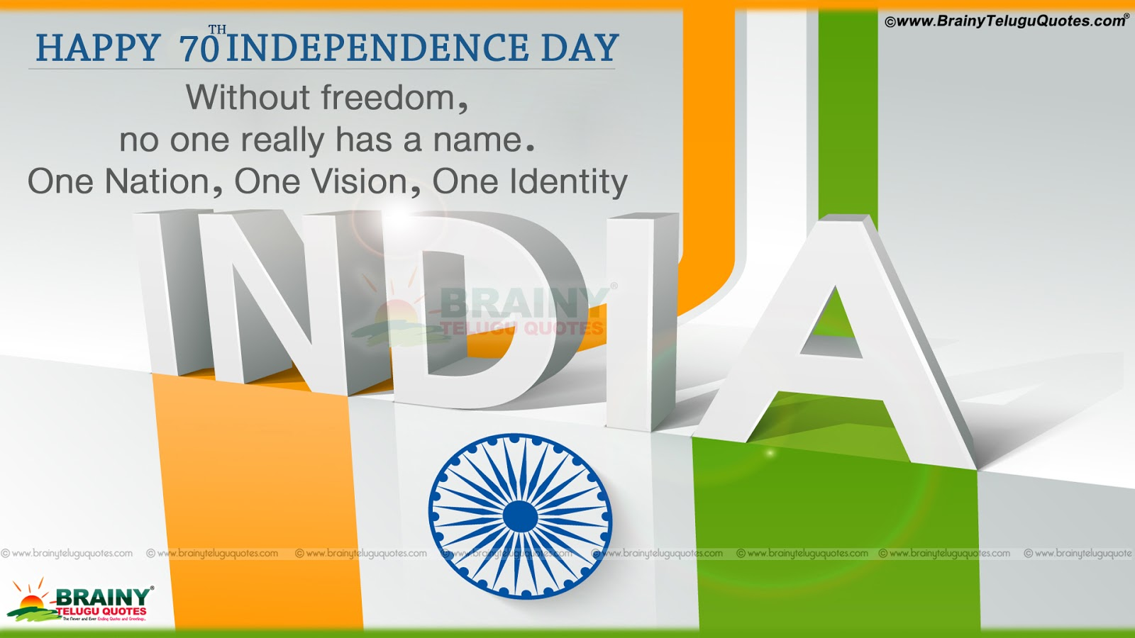Here Is A Advance Independence Day Greetings And Messages Online,  Independence Day Greetings And Messages. 2016 Independence Day Wallpapers  With Nice ...