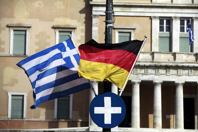 Γερμανία: Υπό ενισχυμένη εποπτεία θα βρίσκεται η Ελλάδα