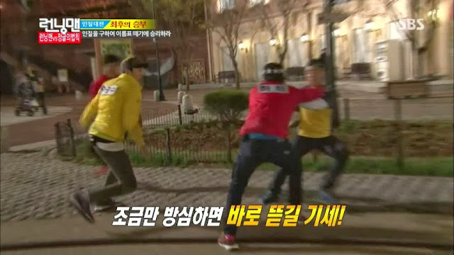 Image of: Jae Suk Thrilling Nametag Ripping Games In Really Really Long Time Making This Episode Perfect Mix Of Humor And Action That Running Man Is So Famous For Drama Queens The Top 10 Running Man Episodes Of 2013 Life Of Budak