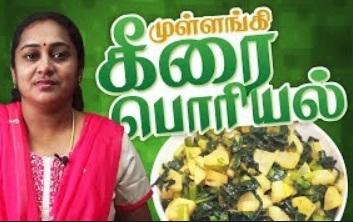 Radish Green poriyal Recipe in Tamil by Gobi Sudha