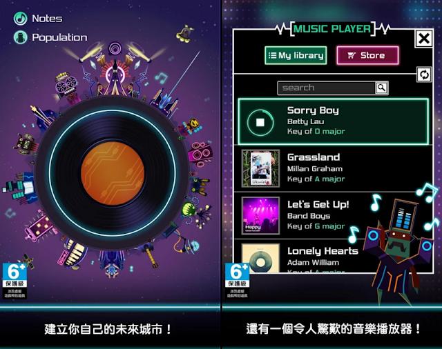 節奏星球 Groove Planet Apk