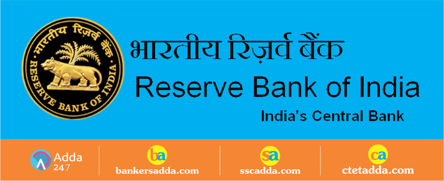 RBI Recruitment of Security Guard: Check Notification and Apply Online