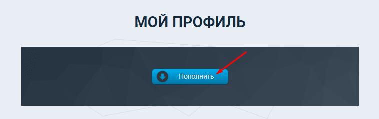 Регистрация в BitBot 3