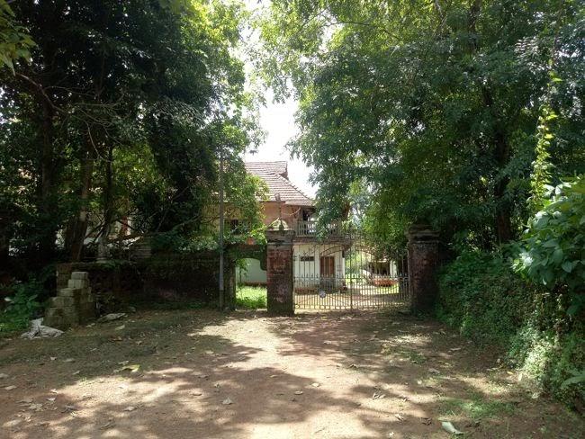 Swarnath Mana Entrance