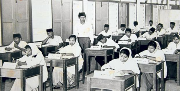 Indonesia Pada Awal Kemerdekaan dalam Bidang Pendidikan