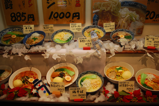plastic food model. Tokyo Consult. TokyoConsult.