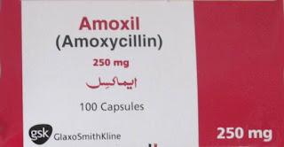 amoxil 250mg capsules