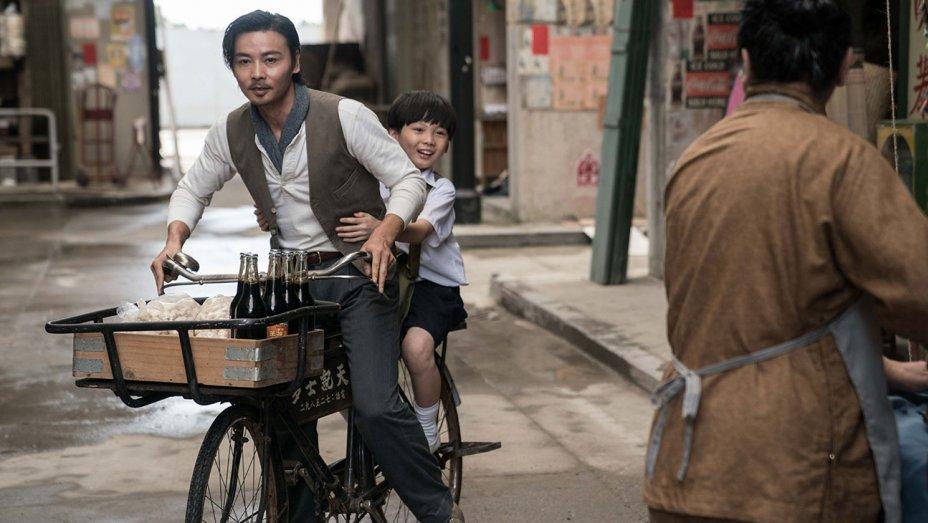 Diệp Vấn Ngoại Truyện: Trương Thiên Chí