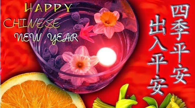 Happy New Year 2019 Greetings Facebook Cover Timeline Images HD 1080p