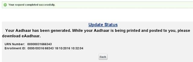 aadhaar success