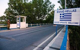 σύνορα Ελλάδας-Τουρκίας