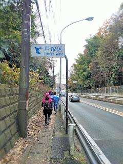 戸塚区の道路標識とランナー