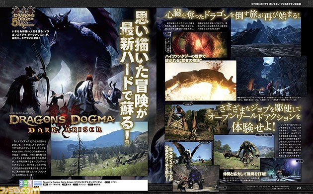 Dragon's Dogma Darks Arisen llegará a PS4 y ONE remasterizado