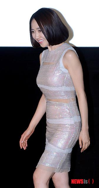 Kim Ah Jung Nude 35