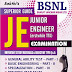 Free Download BSNL JE / TTA Specialization Instruments Previous Solved Papers, E-Books PDF