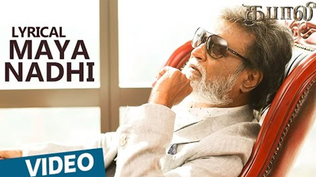 Maya Nadhi Song with Lyrics | Kabali Songs | Rajinikanth | Pa Ranjith | Santhosh Narayanan
