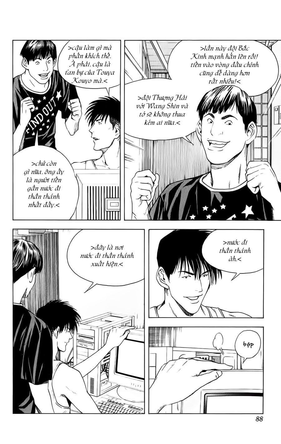 Hikaru No Go hikaru no go chap 143 trang 17