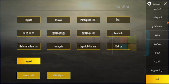 pubg mobile for android full