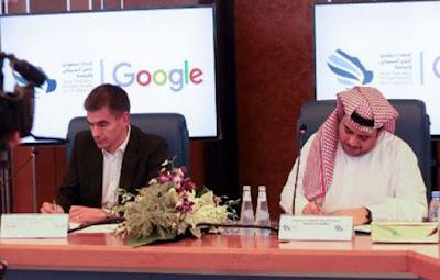 الإتحاد-السعودي-للأمن-السيبراني-والبرمجة-يتعاون-مع-جوجل-لتطوير-التطبيقات-والذكاء-الاصطناعي