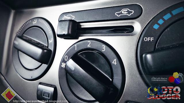 Tip pengawalan suhu dalam kereta