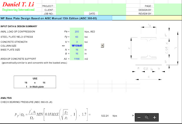 WF Base Plate Design Based on AISC Manual 13th Edition AISC 360-05