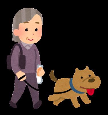 犬の散歩をしているヒトのイラスト(お婆さん)