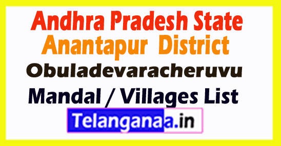 Obuladevaracheruvu Mandal Villages Codes Anantapur District Andhra Pradesh State
