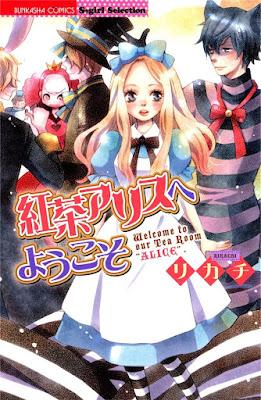 [Manga] 紅茶アリスへようこそ [Kocha Arisu e Yokoso] Raw Download