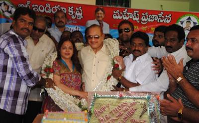 Super Star Krishna BirWthday Celebrations