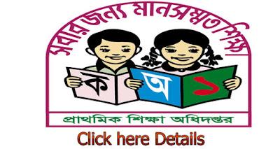 Primary Assistant Teacher job Related Notice 2019