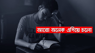 Kothakoli, kotha koli, katha koli, kathakoli, valobashar golpo, valobashar golpo bangla, valobashar golpo natok, valobasar golpo, valobashar golpo song, valobashar golpo notun, valobashar golpo 2018, bangla golpo, bangla motivational video, udash valobasha, valobashar kobita valobashar golpo, golpo, bangla motivational, valobasar golpo chobi, valobashar golpo video, motivation, valobasha, valobashar golpo kotha, valobashar kotha, valobashar golpo pic, premer golpo, valobasar kobita, kobita