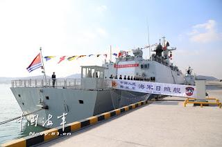 Entrega de la fragata Rizhao (598)
