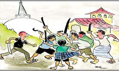 जमीनी विवाद को लेकर एक ही परिवार के दो पक्षों में मारपीट, मां-बेटा जयपुर रैफर
