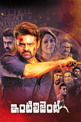 Inttelligent 2018 Hindi Dubbed Full Movie Download