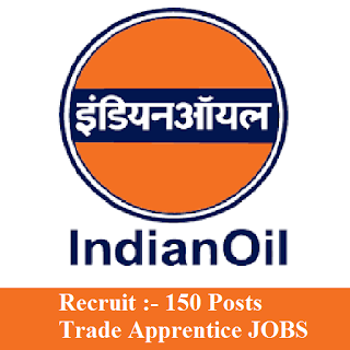 Indian Oil Corporation Limited, IOCL, Uttar Pradesh, UP, Graduation, Trade Apprentice, Apprentice, freejobalert, Sarkari Naukri, Latest Jobs, iocl logo