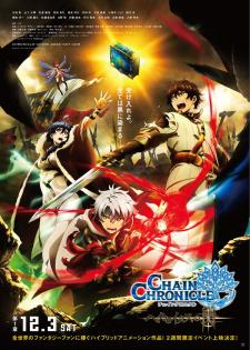 Chain Chronicle: Haecceitas no Hikari 02 Subtitle Indonesia