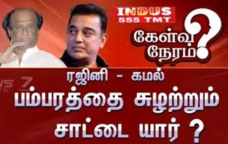 Rajini Arasiyal Nilamai   News 7 Tamil