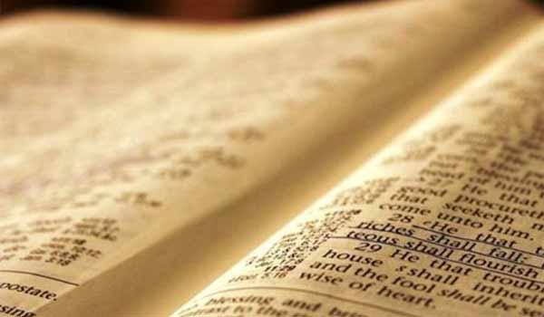 Πόσο παλιά είναι τελικά η Βίβλος; Τι λένε νέες ανακαλύψεις