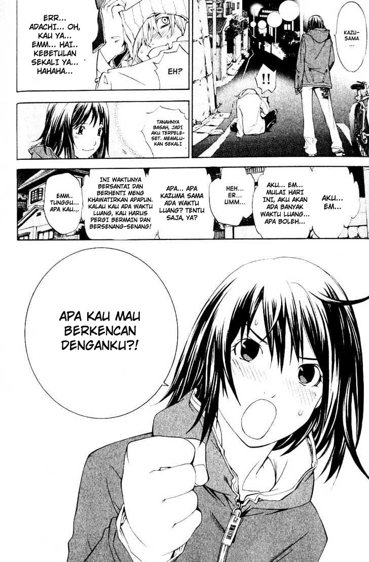 Air Gear Chapter 110