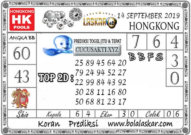Prediksi Togel HONGKONG LASKAR4D 14 SEPTEMBER 2019