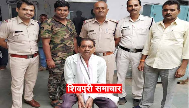 हत्या एवं हत्या के प्रयास में 15 साल से फरार चल रहे वारंटी दबौचे | SHIVPURI NEWS