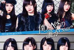 AKB48 SHOW! Final Episode Ep216 190324 (NHK) - Hashiruka48