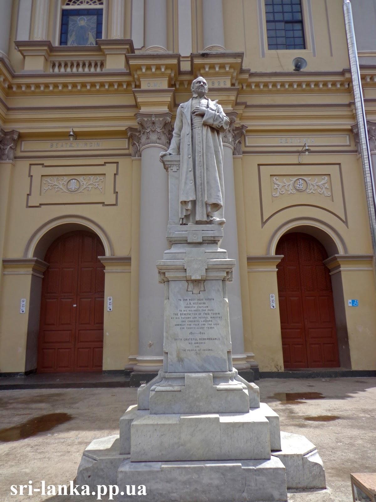 Памятник священнику Джону Вистарини в Негомбо