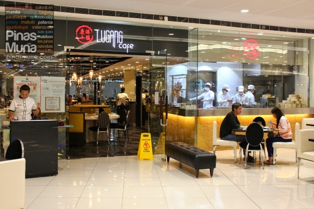 Lugang Cafe at Mega Fashion Hall