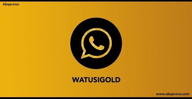 تحميل تطبيق واتساب الذهبي اخر تحديث - whatsapp gold - 50