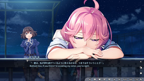 grisaia-phantom-trigger-vol-5-pc-screenshot-www.ovagames.com-5