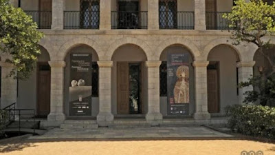 Θα υπάγω εις τους κήπους ...του Βυζαντινού Μουσείου