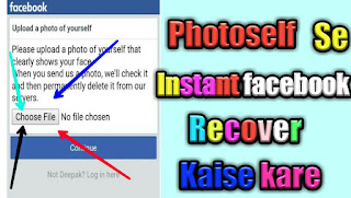 How-to-solve-upload-photo-self-problem-on-Facebook-instantly